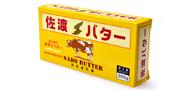 佐渡バター有塩