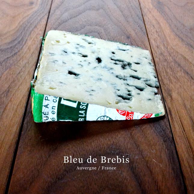 ブルー・ド・メメー1