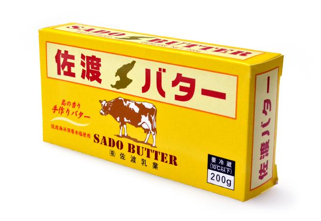 佐渡バター(有塩)【手作/受注生産/国産/バター/食材】