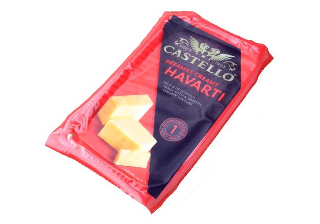 クリーミー・ハヴァティー キャステロ【セミハードタイプチーズ/デンマーク】