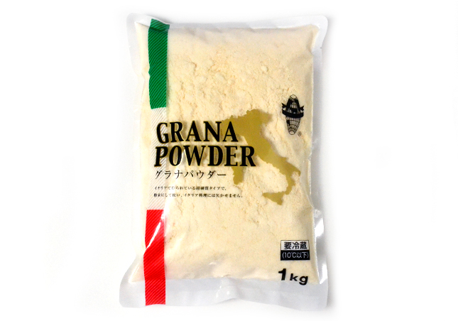 グラナパウダー1kg粉チーズ業務用7