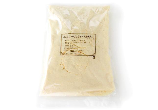 パルミジャーノ・レッジャーノ パウダー 1kg【粉チーズ/業務用】