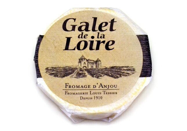 ガレ・ド・ラ・ロワール